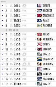 2017 season to open at home in primetime vs giants schedule