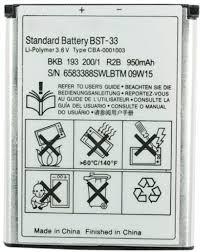 sony ericsson battery bst 33 sony k550 k800 m600 p990 w300 z310