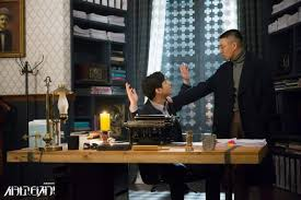 chicago typewriter k drama review u0027chicago typewriter u0027 a friendship and love story