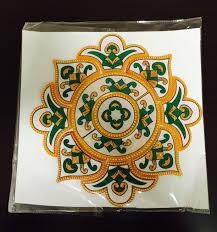 Rangoli Designs On Tiles