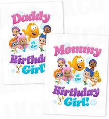 bubble guppies iron on transfer mommy u0026 daddy of the birthday