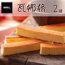 cr馥r cuisine 3d cr馥r cuisine 3d 100 images 台北旅遊台北熟悉之旅2day 兩天一夜