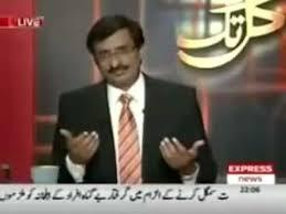 chaudhry muhammad ali biography in urdu muhammad ali proud to be muslim javed chaudhry pakistan youtube