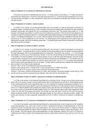 7 Steps And 70 Hours by Tr 28430 A N Asetonil Benzamidler Ve Bunlarin Fungisid Olarak