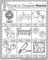 summer kindergarten worksheets kindergarten worksheets singular