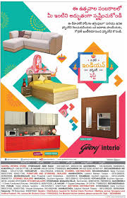 Godrej Interio Cupboards Price In Bangalore Furniture Advertisement Published In Newspaper Advert Gallery