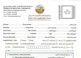 australian residents uganda visa application form slodbsv