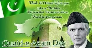 25 december quaid e azam day speech essay in urdu bise