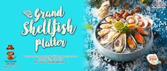 web cuisine web 1024 440 px sukishi