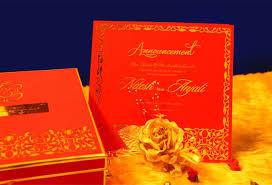 Red Invitation Cards Voguish Wedding Invitations Wedding Cards