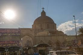 Chaldean Flag Chaldean Catholic Church Wikipedia