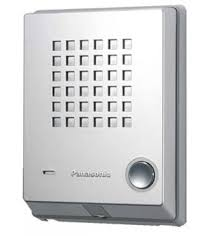 panasonic kx t7765 doorphone 42 95 pmc telecom
