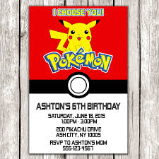 pokemon invitation afoodaffair me