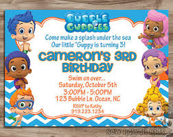 bubble guppies birthday invitation bubble guppies birthday