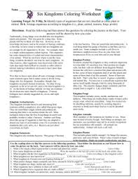 classification study guide 1 what term describes the science of