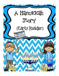 hanukkah book hanukkah book early reader in color and black and white by wedded