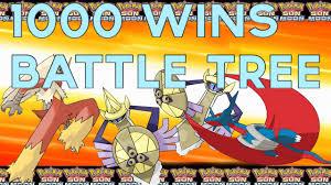sun and moon 1000 win streak in battle tree best team