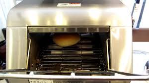 Holman Conveyor Toaster Conveyor Belt Toaster Youtube