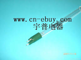 sterilight s810rl replacement l replacement sterilight uv bulb s36rl s64rl s212rl s330rl s463rl s810rl