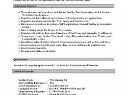 Word 2007 Resume Template Projects Inspiration Resume Template Microsoft Word 2007 14 How To