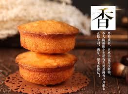 cuisine de a炳 鑫炳记纯手工鸡蛋糕1500g 首页爆料 买手党