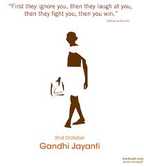 quotes by mahatma gandhi in gujarati gandhi jayanti pics mahatma gandhi scholarship essay templates