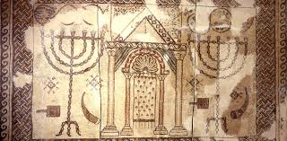 The Holy Land An Armchair Pilgrimage Archaeology Of The Land Of Israel מוזיאון ישראל ירושלים