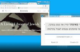 steinsaltz talmud with talmud translation online library hopes to make sages