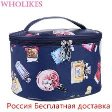 professional makeup carrier 2018 wholesale fashion women cosmetic makeup bag travel organizer