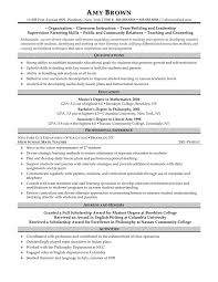 Resume Ongoing Education Current Resume Examples Examples Of Current Resumes What Is