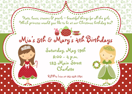 princess tea party christmas birthday party invitation