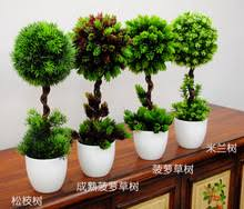 compare prices on potted artificial trees shopping buy low