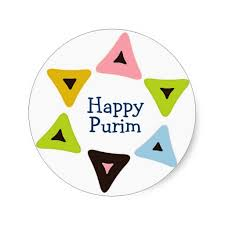 purim stickers shield of hamantaschen happy purim sticker happy purim