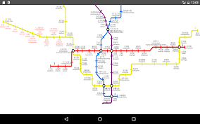 Suzhou China Map by Suzhou Metro Map 2017 Android Apps On Google Play