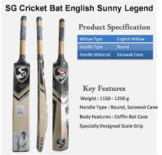 sg sunny legend english willow cricket bat standard size free