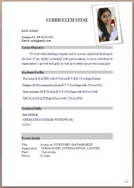 cv performa formet resume templates radiodigital co