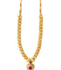 Buy Alankruthi Pearl Necklace Set Buy Alankruthi Pearl Necklace Set 6 Online