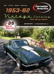 corvette america parts catalogs