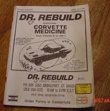 zip corvette catalog dr rebuild s catches zip corvette products stealing again