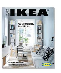 ikea 2012 catalog how different is different ikea s challenge to appeal to local