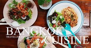 images cuisine cuisine part i pantip