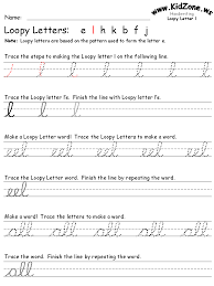 free resource for cursive practice sweet includes all the
