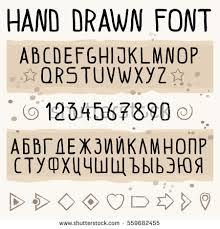 hand drawn font latin cyrillic russian stock vector 559682455