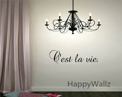 c u0027est la vie quote wall sticker life motivational quote wall decal