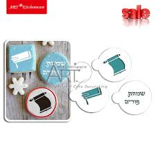 online get cheap coffee cookie stencils aliexpress com alibaba