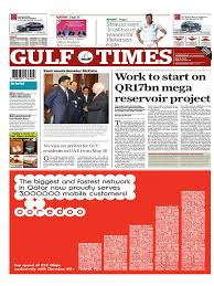 Rams 196 Tra Wall Cabinet by Daily Newspaper 2015 05 13 000000 Pdf Qatar Hospital Acquired