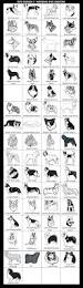 belgian sheepdog clipart engraved dog u0026 cat designs all
