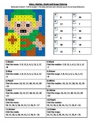 mean median mode and range coloring worksheet by heather uchima