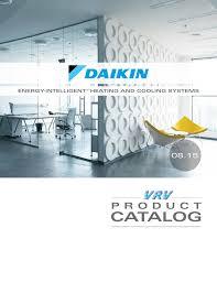vrv product catalog