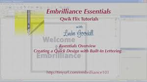 embrilliance essentials quick look youtube